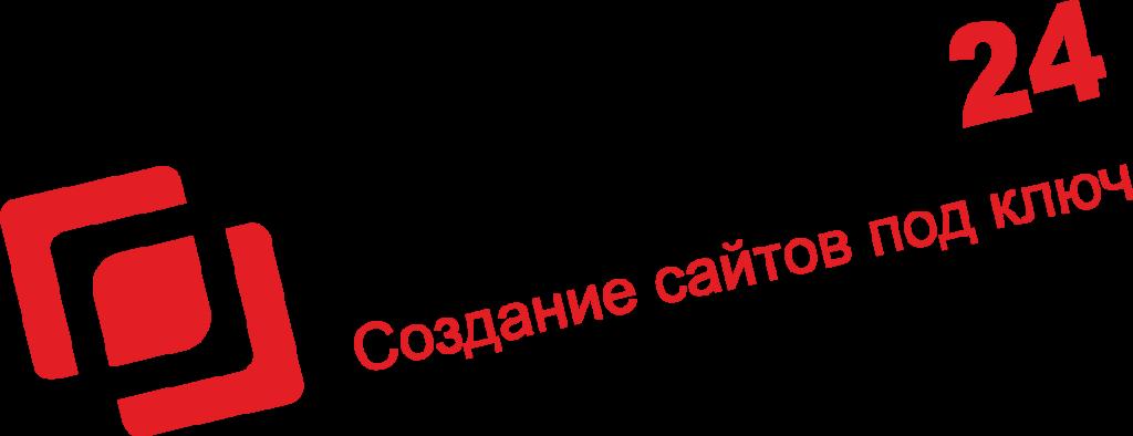 o-kompanii