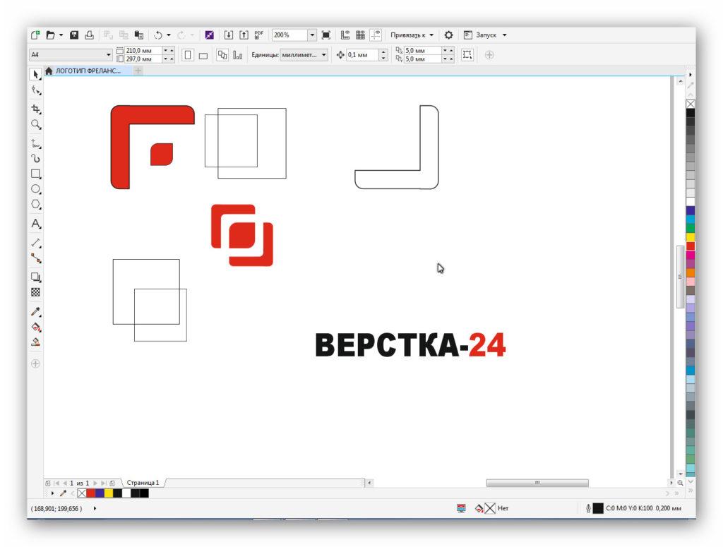 primer logotipa10