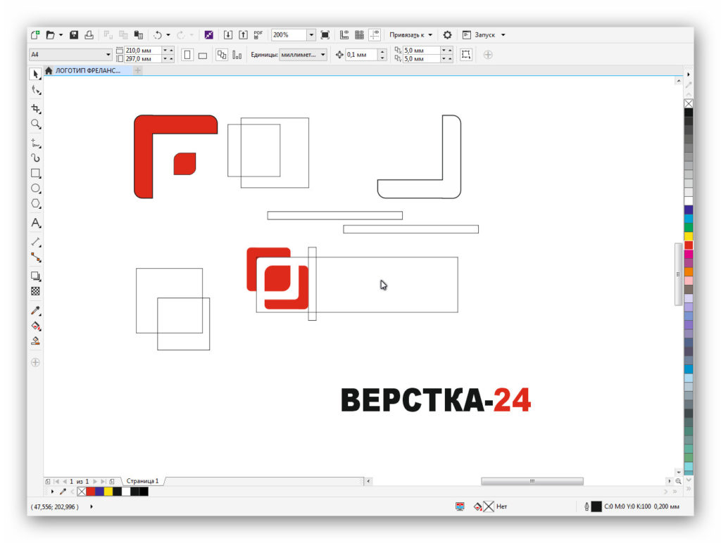 primer logotipa11