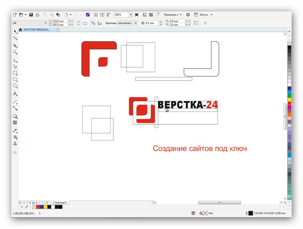 primer logotipa13