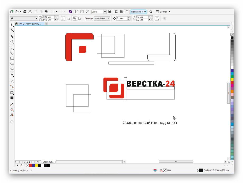 primer logotipa14