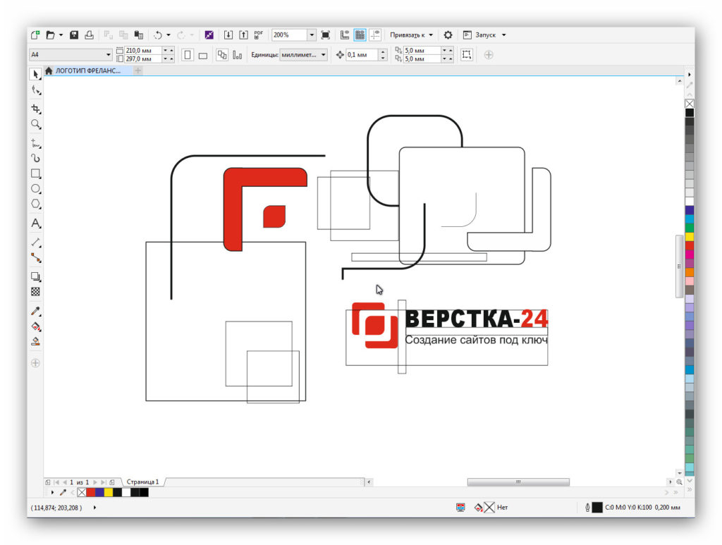 primer logotipa15