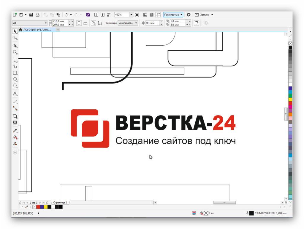 primer logotipa17