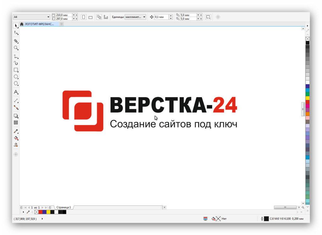 primer logotipa18