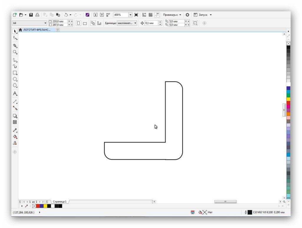 primer logotipa2