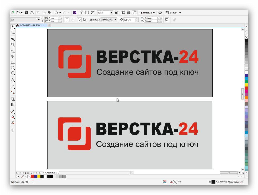 primer logotipa20