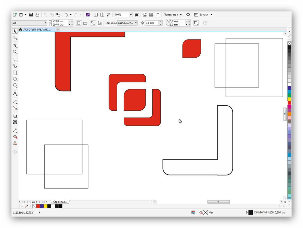 primer logotipa7