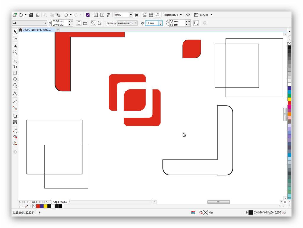 primer logotipa8