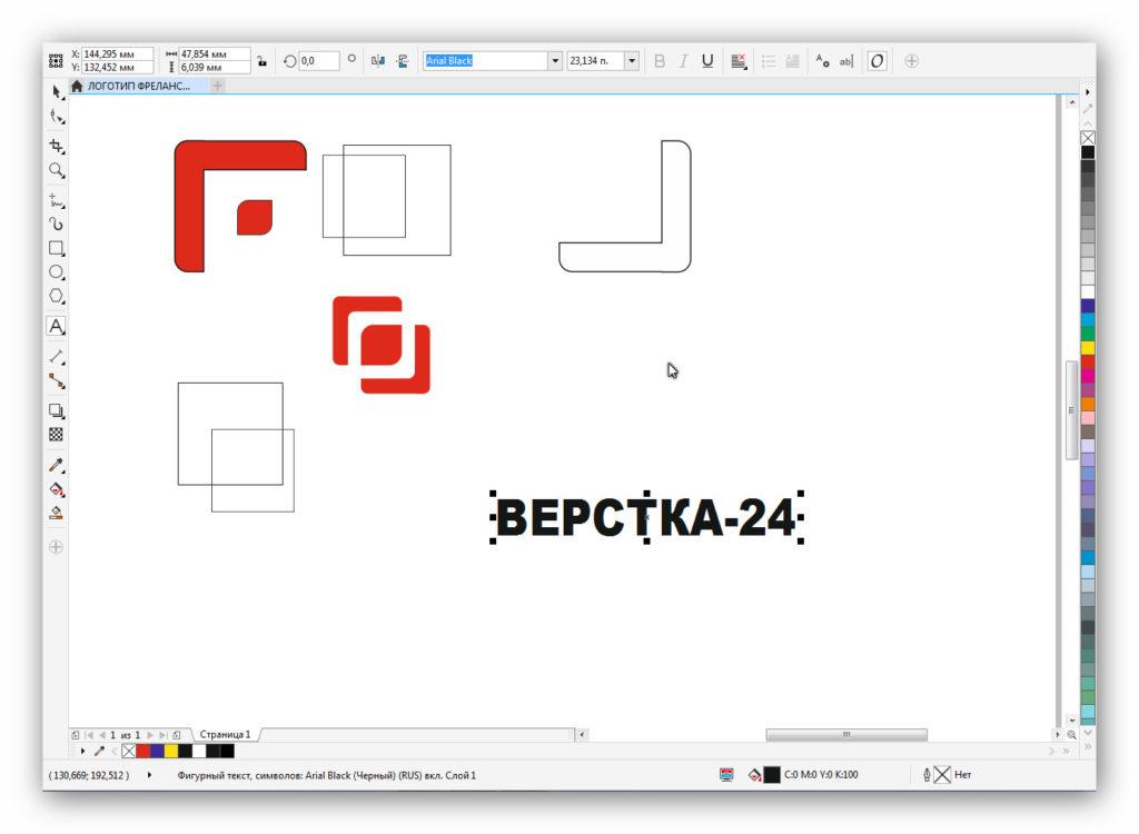 primer logotipa9